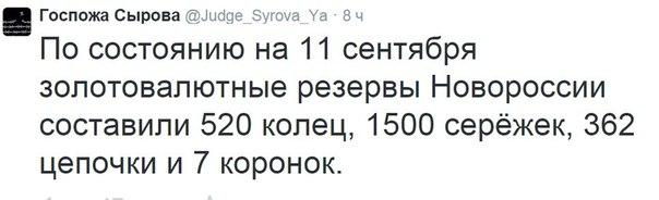 """Россия, безусловно, имеет влияние на  """"ДНР"""" и ЛНР"""". Они в серьезной степени от нас зависят, - Лавров - Цензор.НЕТ 6328"""