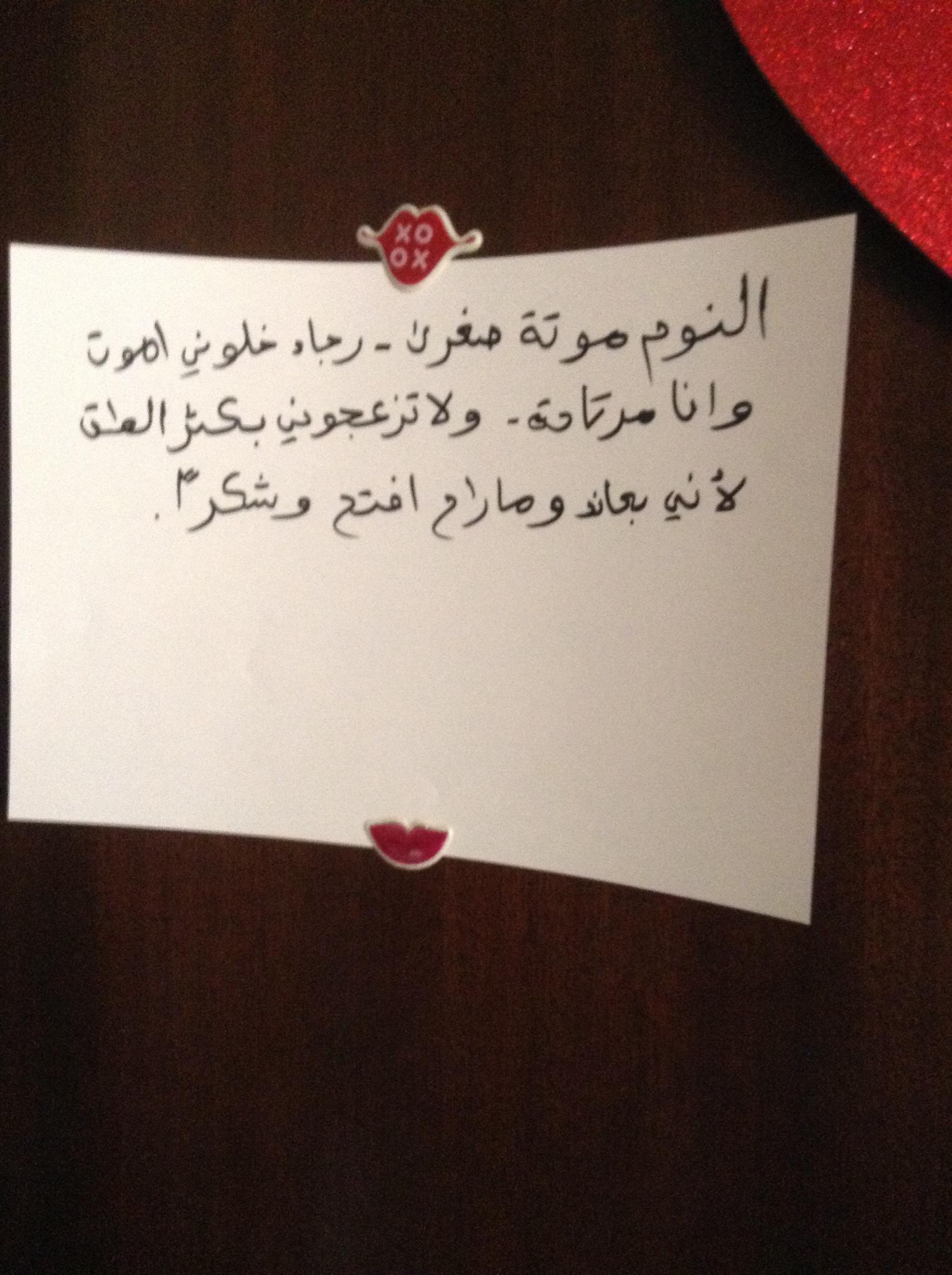 RT @abuabdelelah: ????? ???? ?????? ????? ??? ??? ???? ????? ! http://t.co/Jit4gc5ATl
