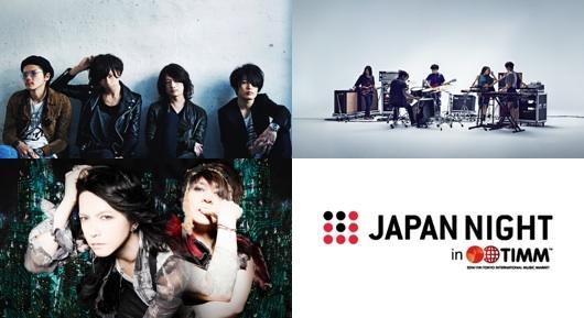 #ニュース JAPAN NIGHT 第2弾開催、[Alexandros]、サカナクション、VAMPSが共演 http://t.co/UjiCbzeOb8 http://t.co/ZgITciMYC9