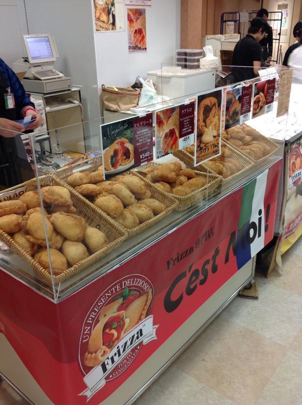 セ・モアのフリッツァ(揚げピザ)は、生地がすごくモチモチしておいしいんです!なかでもフォアグラのフリッツァは各日50点限り。冷凍もあるので、おみやげにもおすすめですよ(^o^) #岩田屋イタリア展14 http://t.co/d0igKiKVm5