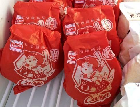 カープなくりーむパン、八天堂が広島駅限定で発売中 http://t.co/vwjTSylhcZ http://t.co/2G4Yzculha