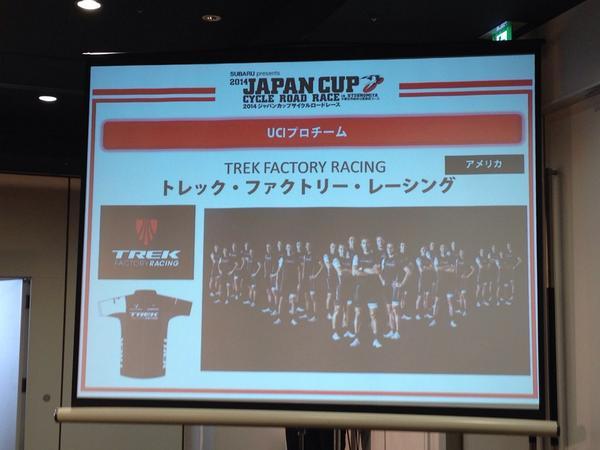 トレック・ファクトリーレーシング、なんと、カンチェラーラが来ます!!! http://t.co/LHqkrysUxv