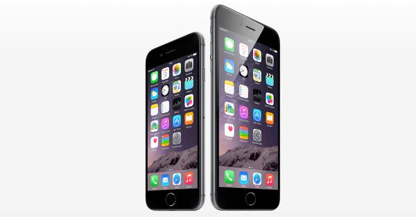 Das iPhone 6 - jetzt bei Vodafone vorbestellen. http://t.co/EV07F1Nw1S http://t.co/nz0H5CnYVf