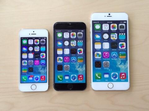 【副部長ブログ】買うならどっち? iPhone5s&iPhone6&6plus、サイズを比べてみました!http://t.co/B2QmjzkcRU #joshibu #iPhone #iPhone6 http://t.co/imhpO4cSEF