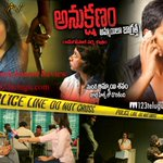 RT @123telugu: Review : Anukshanam – Decent psycho thriller http://t.co/G36ItYfR25  @HeroManoj1 @LakshmiManchu @RGVzoomin