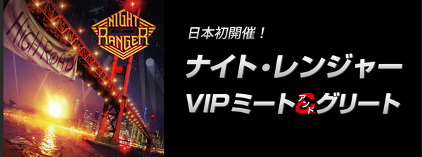 JAPAN VIP Upgrade Packages ON SALE NOW! Get yours today - shows are less than one month away!  http://t.co/wkVB0ivFvS http://t.co/WgrS0gUiM6