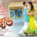 RT @Allupdatez: #Loukyam Audio Tomorrow In Viayawada Loyola Gorunds At 6pm @Rakulpreet @Gopimohan --> http://t.co/uW6rOaYzug