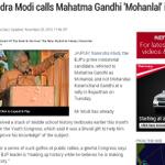 RT @ICGupta: Now Mohandas Karamchand Gandhi becomes Mohanlal Karamchand Mahatma Gandhi Courtsey @PMOIndia @NarendraModi http://t.co/rCDiY0PGhC