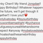 RT @EXOcastle: [TRANS] 140920 Chanyeol Instagram Update #HappyChenDay | cr: capulets http://t.co/O0j18Gw2aH