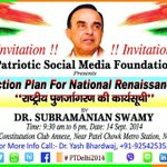 RT @sharan070192: #PTDelhi2014 still 5 long hrs left,PT's from more than 25 States & Abroad to interact wid Dr @Swamy39  http://t.co/Vdmz1T…