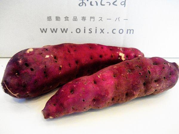 test ツイッターメディア - Oisix(オイシックス)  お試しセット さつまいも 千葉県産 無農薬・無化学肥料栽培 https://t.co/sEB5kUqLNL