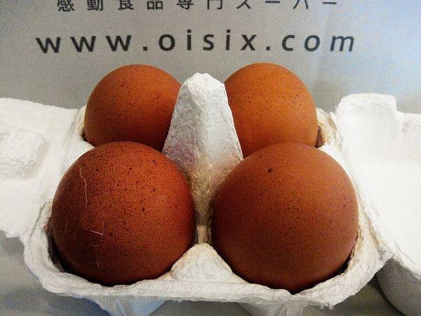 test ツイッターメディア - Oisix(オイシックス) お試しセット  濃厚な新鮮卵 https://t.co/aeOwhwAwPj