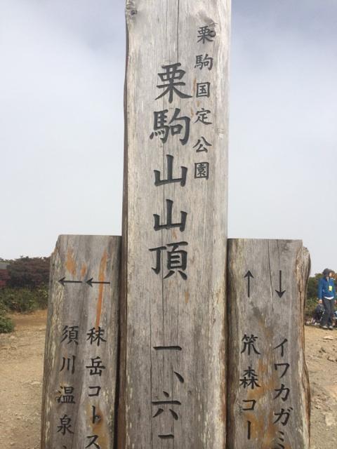 足が痛い。晴れてて良かった。 http://t.co/qtFnWda9Hx