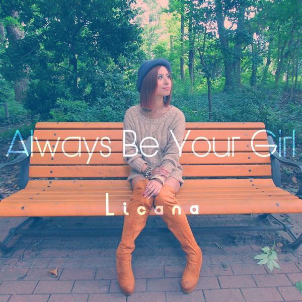 【拡散希望!】iTunesStoreにて10.8より新曲「Always Be Your Girl 」配信開始♡iTunes予約注文が開始しております!是非チェックよろしくお願いします♪ https://t.co/ethgpSV3fl http://t.co/myNjow0XdO