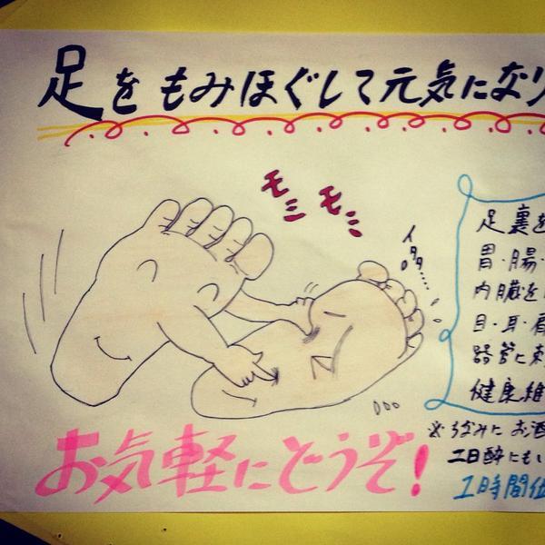 足をキャラクターにすることの難しさ。その2。 http://t.co/DwrSPSseH3