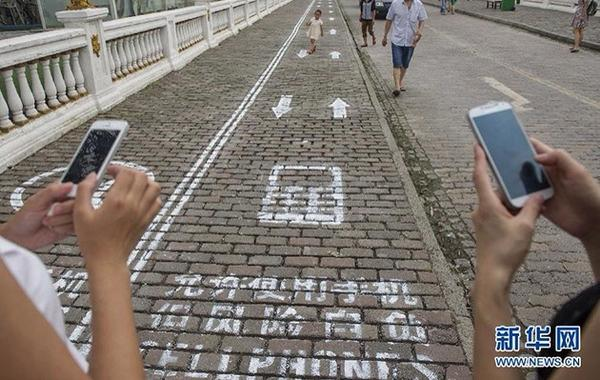 In Chongqing, China, there are cell phone walking lanes. #wow http://t.co/PLNKWAJq9v
