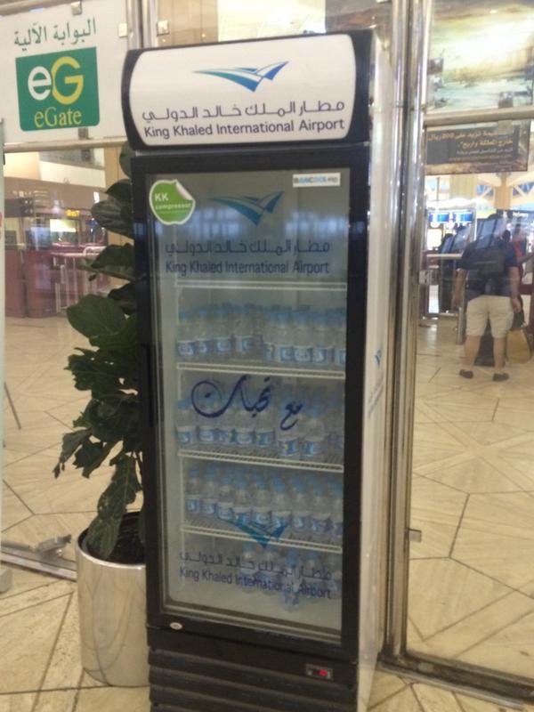مدحت عامر (@Medhat_Amer): مياه معدنية  bottled waterمجانية للمسافرين من مطار الملك خالد في الرياض. هذه لم أرها في اي مطار سافرت منه للآن براڤو! http://t.co/WUykVMJyug