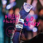 RT @jypnation: 2PM 4th Album <미친거 아니야?(GO CRAZY!)> Released Online: http://t.co/A8Nsmf12j0 http://t.co/EmIesFMozY #2PM #미친거아니야 http://t.co/NB6fNZyN75