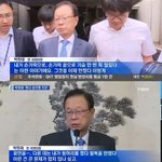 RT @seojuho: 만지고 끌어안고..여고생 성추행한 학원장 법정구속 http://t.co/MNuiy8fRxp 새누리당 상임고문 박희태도 구속수사하라! http://t.co/OsmnLkfuFq