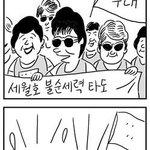 RT @kyunghyang: 박순찬 화백의 장도리 어버이의 마음, 엄마의 마음, 할아버지의 마음 http://t.co/iyYIPDvnHS
