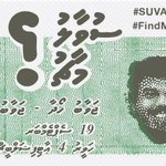 #SuvaaluMarch. PLEASE SHARE, SPREAD THE WORD! #FindMoyameehaa http://t.co/rSfEm9tEhQ