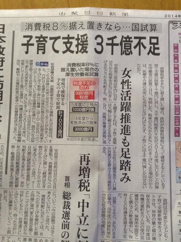 【テレビ】保育園ヤジの平沢勝栄議員の「これ本当に女性が書いた文章なんですかね」が酷い©2ch.netYouTube動画>4本 ->画像>104枚