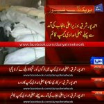 The reality of Shabaz Sharifs governance. No loadshedding in Raiwind and no relief for flood victims. http://t.co/7WwoqesCpF