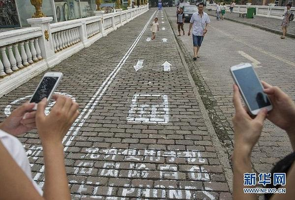 China launches mobile phone lanes for pedestrians to avoid crashes while walking and swiping... Good idea? http://t.co/5eirumwy3m