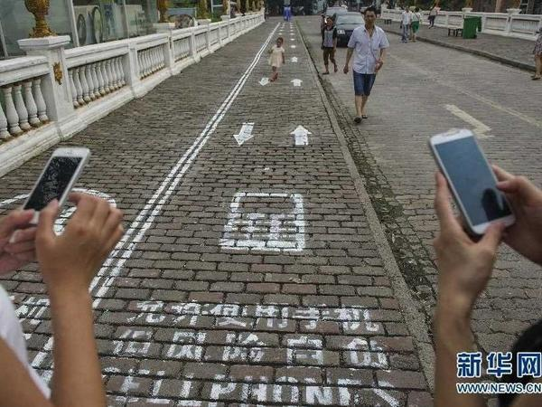 the struggle is real - China installs street lanes for phone addicts: http://t.co/9AqQ63iJ99 http://t.co/HXJT7Hyz4o