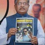 Resignation Prasad : I declare Robber Wadra as national Daamad, #YouGotAProblem ? http://t.co/4TbcxMdDeB