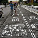 RT @BuzzFeed: A city in China has made a separate sidewalk for people to text and walk http://t.co/3rEj4hb6c1