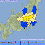 No tsunami warning after M6 quake in Ibaragi, 5 on the Japanese scale, 4 in Tokyo. http://t.co/w4DJY4gH2l