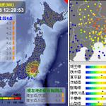 地震速報■2014/09/16 12:29:02 第6報 7地域に警報 時刻:12:28:31 震源:茨城県南部(36.1N 139.9E)  規模:M5.5前後 深さ:50km前後 最大震度:4前後 #地震 http://t.co/UOMXpchpUX