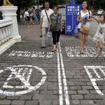 Wont work. China <3 @washingtonpost: A Chinese city is asking smartphone users to walk in... http://t.co/8cHds1E6Tx http://t.co/dlRYfkbRkK