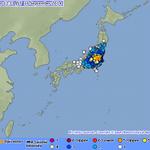RT @robertspeta: 5.6M Quake centered under Ibaraki Prefecture. Lasted about 20-25s. NO TSUNAMI http://t.co/0zhm8KiwKv