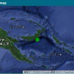 RT @mikihirano: あ!今さっき関東地方であった地震の、ちょうど一時間前の12:35(豪東部標準時/日本時間の11:35)に、パプアニューギニア沖で、M5.6 の #地震 があったみたい!⇒ http://t.co/jN5t94ZyfQ http://t.co/jOOqZXcH3q