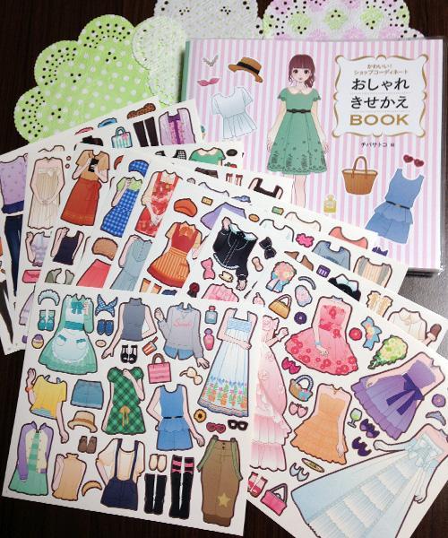「おしゃれきせかえBOOK」が発売になりました!きせかえ台紙12ページ、小物用お店屋さん台紙4ページ、きせかえシール10枚すべて描かせていただきました。プレゼントにもぜひどうぞ☆ http://t.co/zuxyuwOJR9 http://t.co/eo5GhX35SO