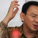 RT @kompascom: Setelah Hengkang dari Gerindra, Pengamanan Ahok Diperketat? http://t.co/eKxPwYMCOg http://t.co/0Amv9vUH2l