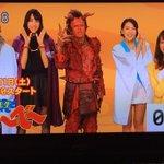 【悲報】 実写版ぬーべーが大惨事 http://t.co/kKcNQAfI7F