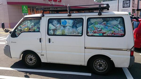 すごい車みっけたよ! http://t.co/SjnnPYsQ4h