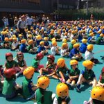 Earthquake practice drill (followed by a real earthquake an hour later) in #Tokyo #TokyoIS http://t.co/qV5QGq6OuW