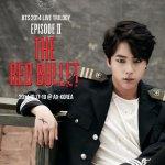 RT @BTS_ARMY: <BTS 2014 LIVE TRILOGY EPISODE Ⅱ: THE RED BULLET> 7th BULLET. Jin @BTS_twt #Danger #JIN http://t.co/X3fh7ZLeNi