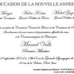 RT @marckstaff: #Valls boycotte les fêtes catholiques, mais pas les #Juives, il va festoyer selon le rite #Casher pour lan 5775 http://t.co/pJktkAJljw