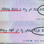2 Fulhi Siyaam ? No comments ???? #ShukuriyyaGaum http://t.co/SnyFEatdG7