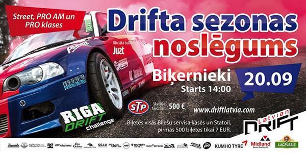 Laimē 2 biļetes uz drifta sezonas noslēguma sacensībām 20.09 Biķerniekos.Spied sekot @Travelnews_lv+RT.Izloze 18.09 http://t.co/PWYDU4AHb0