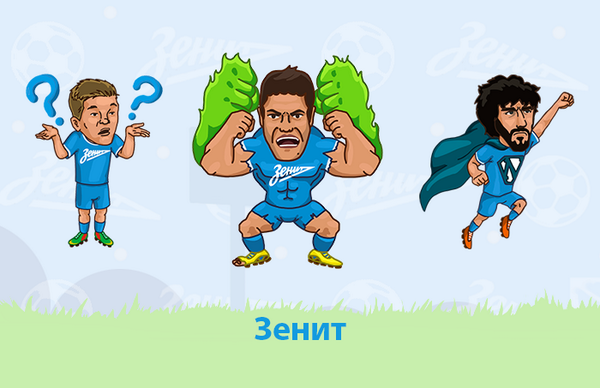 http://t.co/JzrEbf5Gi3 — запустили первый брендированный набор стикеров совместно с @zenit_spb http://t.co/ygsqBoFe9T