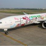 Un avion #HelloKitty volera bientôt entre #Paris et #Taipei http://t.co/5ffzFWdP3w http://t.co/n3IRO4Ez6I