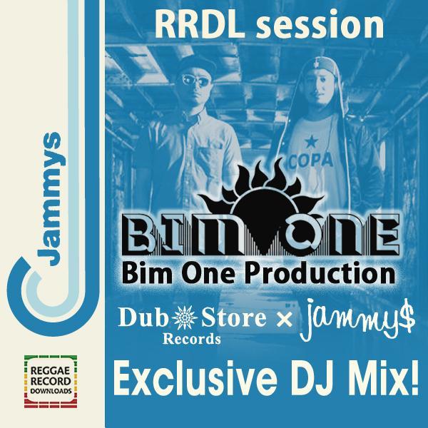 """【DJミックス】Bim oneでDub Storeがリイシューしたダンスホールレゲエのトップレーベル""""Jammys""""の音源のみを使ったオフィシャルDJミックス作りました。フリーDL可!https://t.co/vmthAetxcd  http://t.co/hdGlJEWrot"""