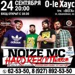 Уже на следующей неделе #концерт NOIZE MC в #Тольятти! Подробности: https://t.co/TkA7hl8uak http://t.co/lG2IS6Wecs
