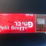 Angebot Petit Buerre Schoko 400g 2 Packungen für 2,30€ http://t.co/m21BekvsqU